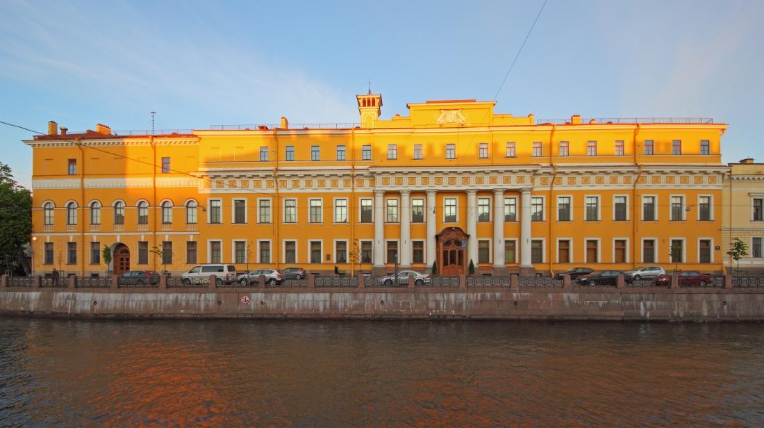 Palácio Yusupov.jpg