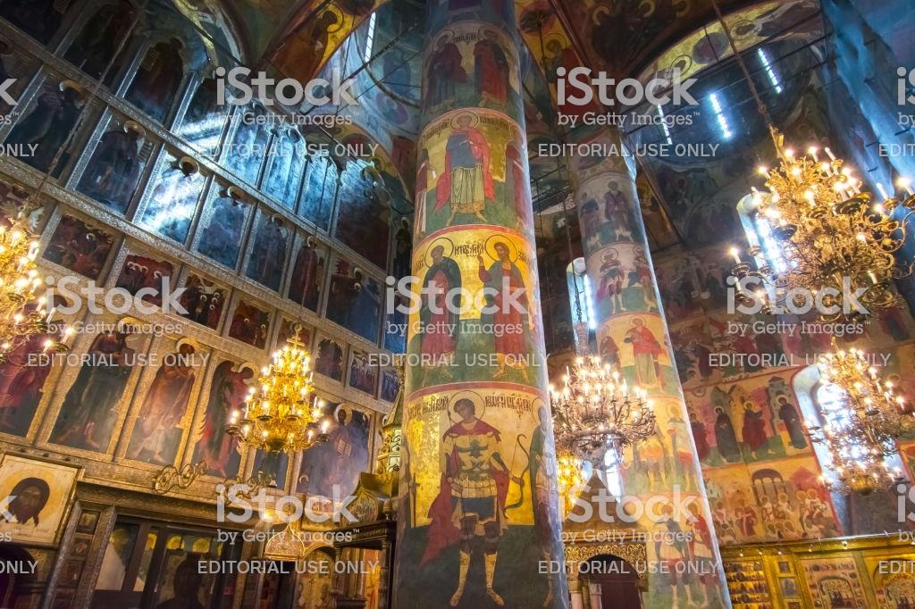 catedral da dormição.jpg